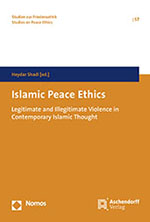 Logo:Islamic Peace Ethics