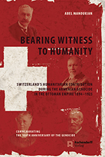 Logo:Bearing Witness to Humanity
